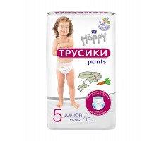 Підгузки-трусики дитячі HAPPY BELLA BABY junior (вага 11-18 кг), 10 шт.