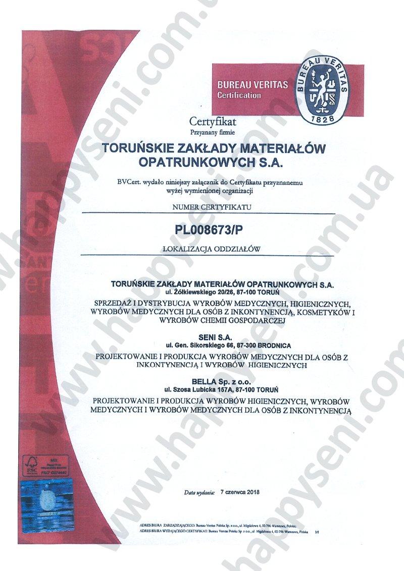 certificate_ISO 9001_02.jpg