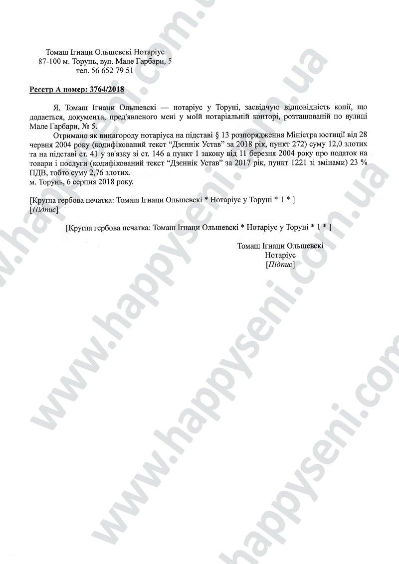 certificate_ISO 9001_04.jpg